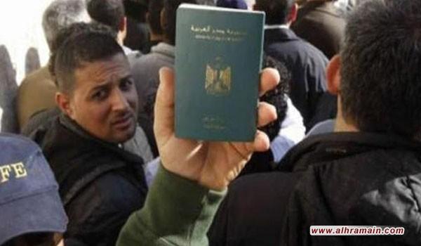 خطة لتسريع السعودة تطال 250 ألفا من العمالة المصرية