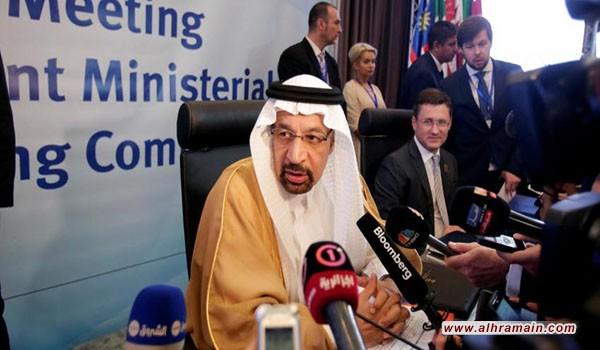 بلومبرغ: أوبك بلس يترنح.. والسعودية غاضبة من روسيا
