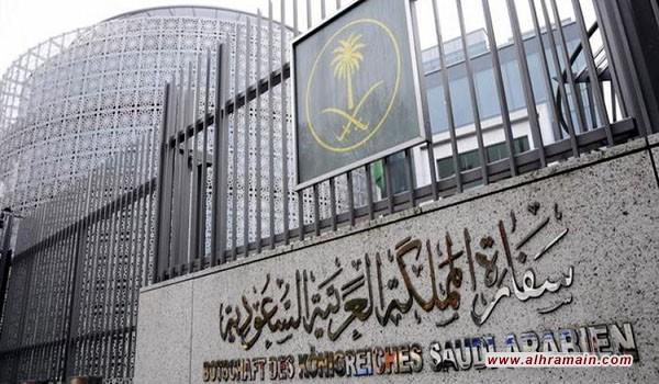 بالفيديو.. لاجئات سعوديات بألمانيا: نتعرض لتهديدات بمساعدة سفارة الرياض