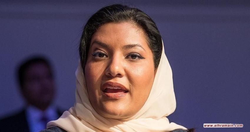 كارين عطية تعلق على تعيين سفيرة سعودية لدى واشنطن