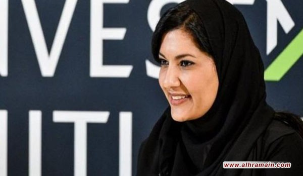 من هي ريما بنت بندر أول سفيرة سعودية لدى أمريكا؟