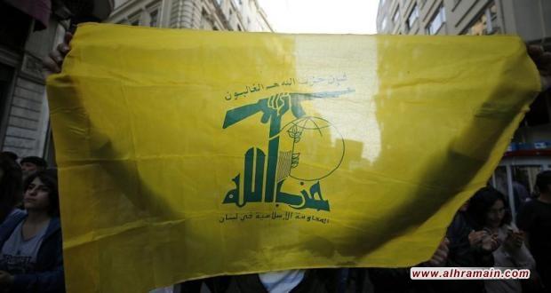 """السعودية تشيد بقرار بريطانيا وتحرض على """"حزب الله"""""""