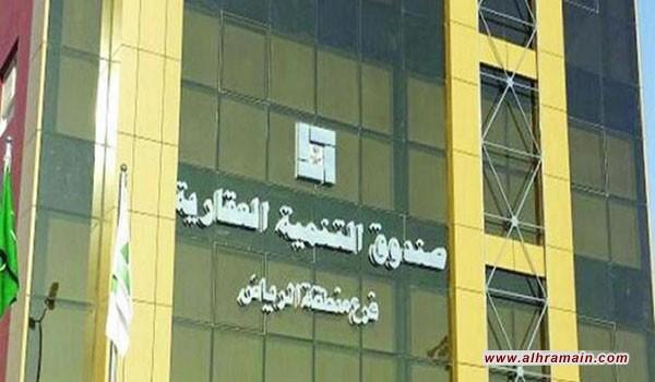 سعوديون يطالبون الصندوق العقاري بالامتثال لأحكام القضاء