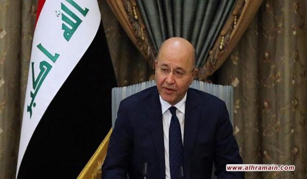 الرئيس العراقي: إيران مهمة لنا.. وقلنا هذا للسعوديين