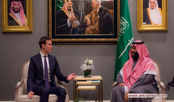 صداقة كوشنر وبن سلمان تتحكم بالعلاقات السعودية الأمريكية