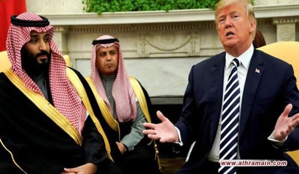 ستراتفور: لماذا تتجه العلاقات السعودية الأمريكية إلى الفتور؟