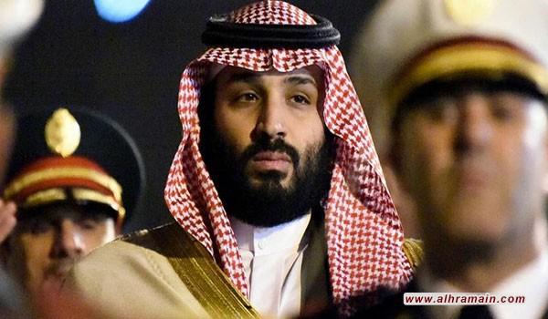 صندوق عالمي يعيد 300 مليون دولار للسعودية ويرفض التعامل معها