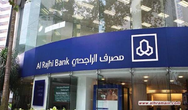 ارتفاع الزكاة على بنوك سعودية إلى 11.2%