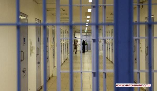 تقارير مسربة تكشف تعرض السجناء السياسيين السعوديين لانتهاكات جسيمة