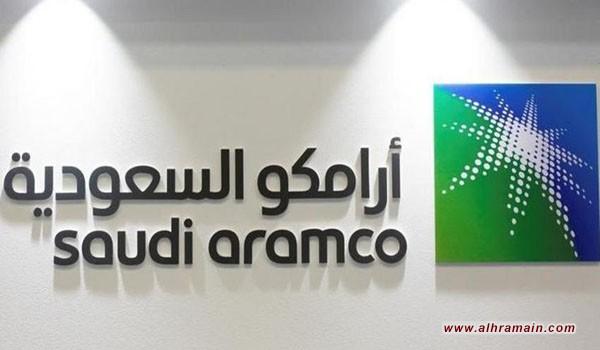 أرامكو تقدم عروضا بـ16 مليار دولار لشركات صغيرة ومتوسطة