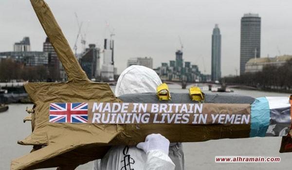 دعوى قضائية جديدة لمنع توريد بريطانيا أسلحة للسعودية