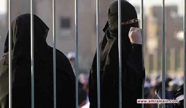 سعوديون يستنكرون اعتقال ناشطة حامل: أين مروءة الجاهلية؟