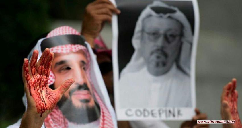 العفو الدولية تدعو لتحقيق أممي مستقل بشأن اغتيال خاشقجي