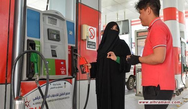 رسميا.. السعودية ترفع أسعار البنزين بدءا من الأحد