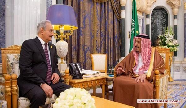 مسؤول سعودي عن تمويل هجوم حفتر على طرابلس: كنا كرماء للغاية