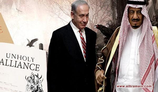 هآرتس: هل أعاق مقتل خاشقجي العلاقات السعودية الإسرائيلية؟