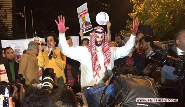 ماذا يعني اعتلاء بن سلمان العرش بالنسبة للعلاقات السعودية الأمريكية؟