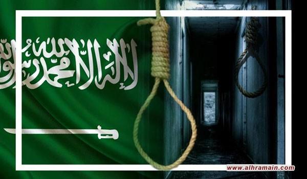 العفو الدولية تدين إعدامات السعودية