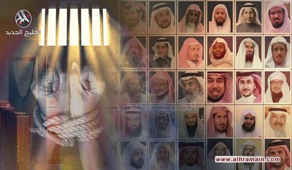 سعوديون يطالبون بإنقاذ عوائل الناشطين المعتقلين