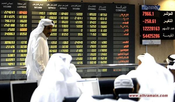 انخفاض جماعي لبورصات الخليج بعد هبوط أسعار النفط