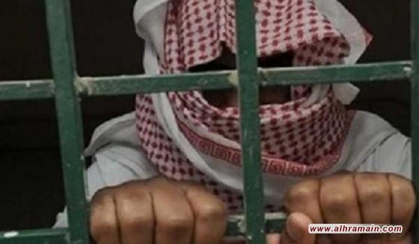 """أهالي المعتقلين بالسعودية يفضحون ممارسات النظام عبر وسم """"سأحكي"""""""