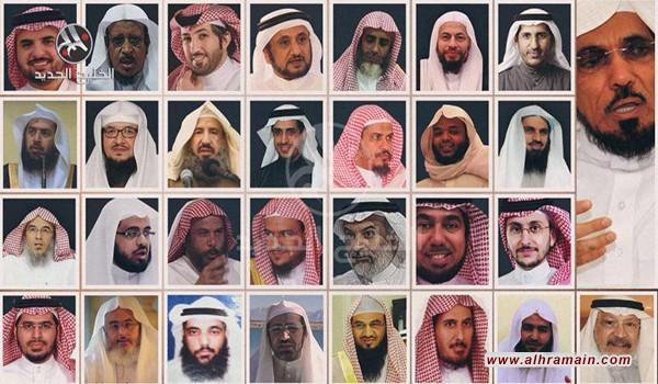السعودية.. اعتقال 16 خلال أبريل والإفراج عن 5 في 3 أشهر
