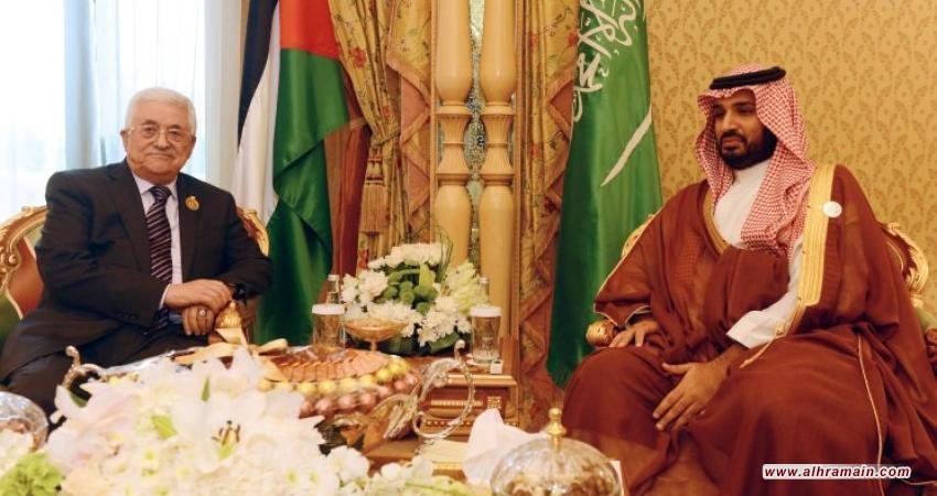 بن سلمان عرض 10 مليارات دولار على عباس لتأييد صفقة القرن