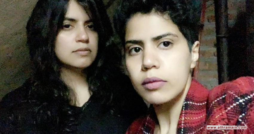 لماذا تتزايد أعداد الفتيات الهاربات من السعودية؟