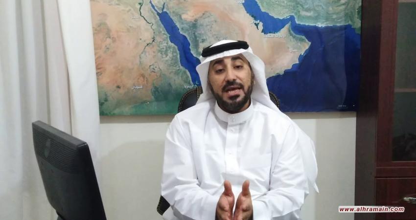 معتقل سعودي يكشف انتهاكات في سجن ذهبان