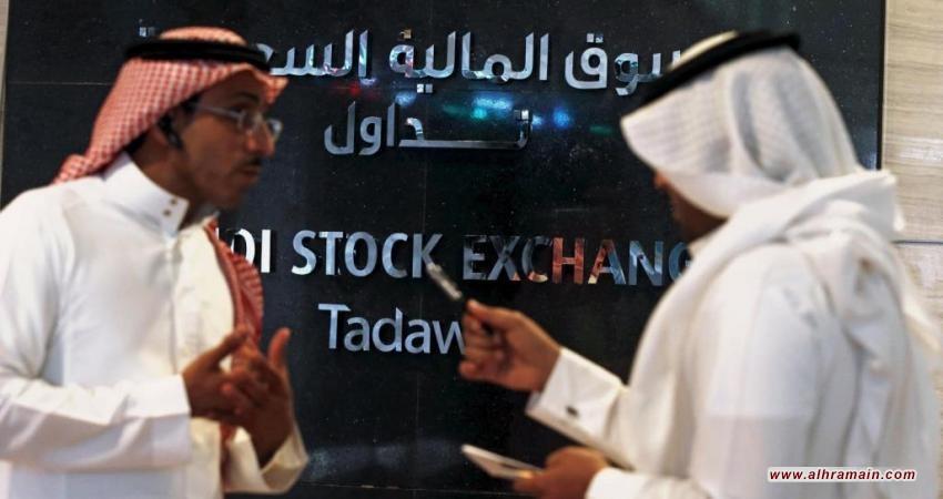 البورصة السعودية عند أدنى مستوى في 8 أشهر