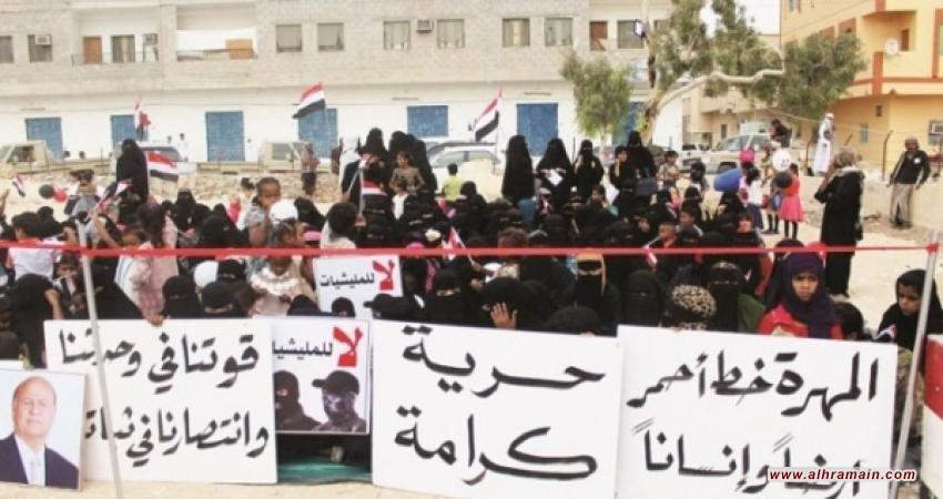 السعودية والإمارات تحاصران عُمان عبر اليمن
