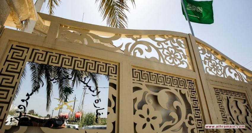 بلومبرغ: ماذا وراء التقارب الناشئ بين السعودية والعراق؟