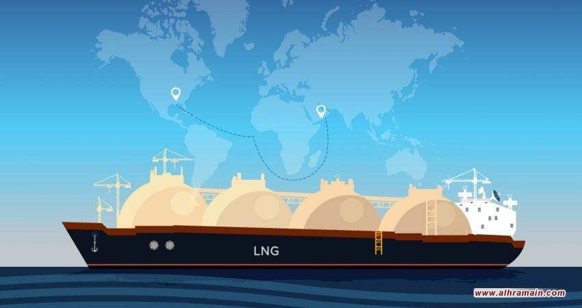 لماذا تسعى السعودية لاختراق سوق الغاز الطبيعي المسال؟