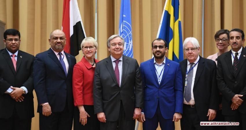 انحياز الغرب للسعودية يعقد جهود السلام في اليمن