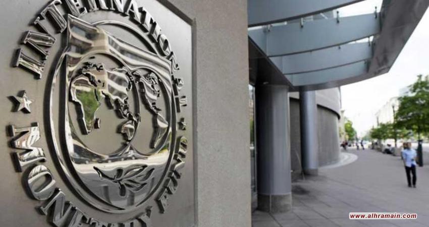النقد الدولي يوصي السعودية برفع نسبة ضريبة القيمة المضافة