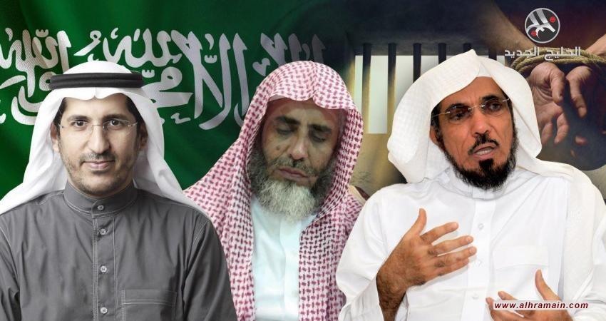 هيرست: السعودية تعتزم إعدام العودة والقرني والعمري بعد رمضان