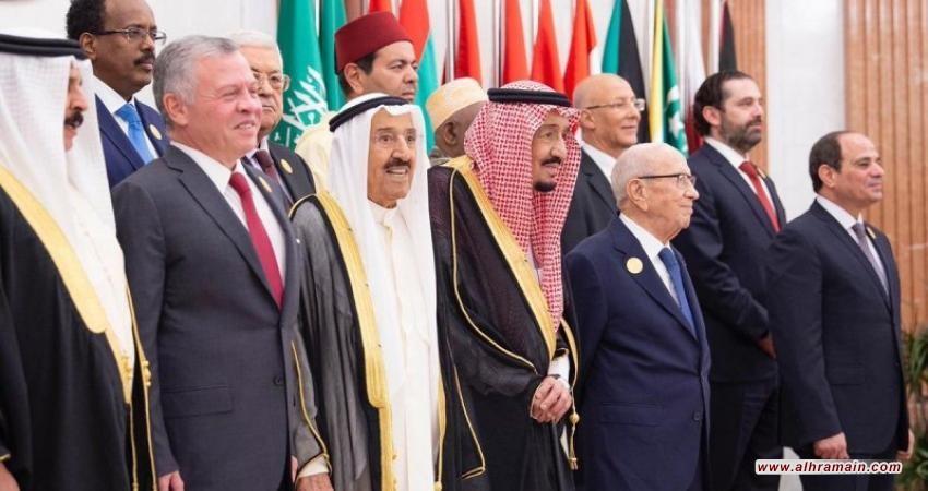 بروكنغز: استضافة القمم لن تحل مشاكل السعودية