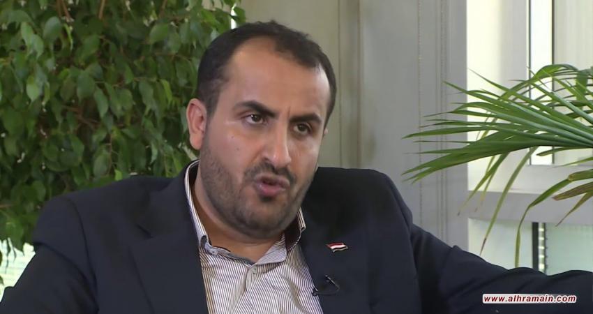 الحوثي: حتى بالقمم تفشل السعودية في تحقيق إنجاز ولو شكلي