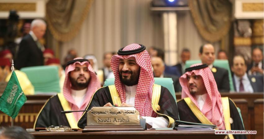 ج.فيوتشرز: كيف قوض حصار قطر طموحات السعودية للقيادة الإقليمية؟