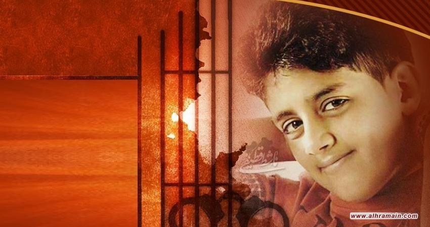 السعودية تنوي إعدام مراهق اعتقلته وعمره 13 عاما