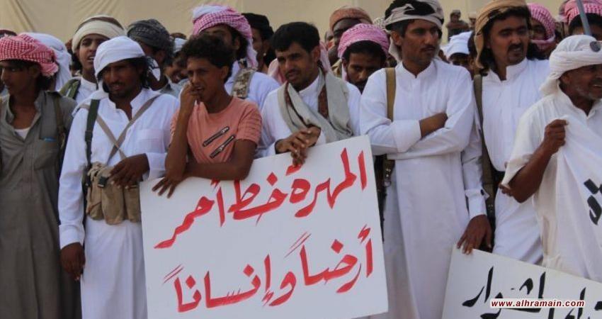 72 ساعة مهلة للقوات السعودية لمغادرة منافذ المهرة اليمنية