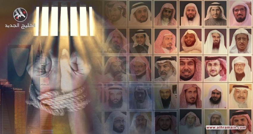 لماذا يبالغ محمد بن سلمان في قمع رجال الدين المعارضين لسياساته؟