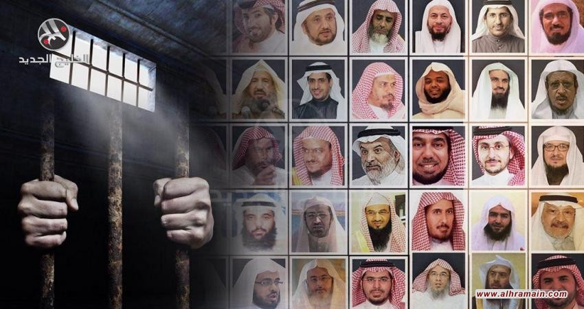 قائمة محدثة بأسماء 112 من معتقلي الرأي بالسجون السعودية