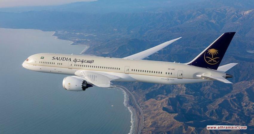 الخطوط السعودية تعلق طيرانها فوق خليج عمان ومضيق هرمز
