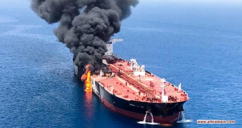 تكاليف التأمين على شحنات النفط العابرة للخليج ترتفع بشدة