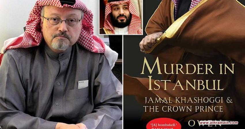 """السعوديون سعوا لاختطاف """"خاشقجي"""" في لندن قبل أيام من قتله بإسطنبول"""
