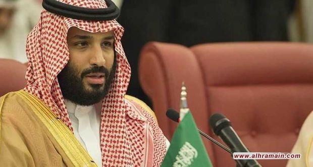 جدل حول لقاء جمع بين الملكة ماكسيما وولي العهد السعودي بأوساكا