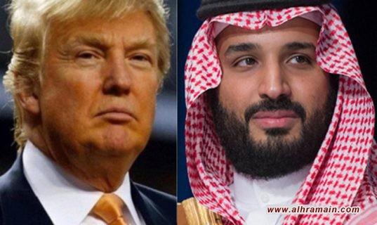 """سناتور جمهوري: البيت الأبيض يعمل كـ""""شركة علاقات عامة"""" لحساب محمد بن سلمان"""