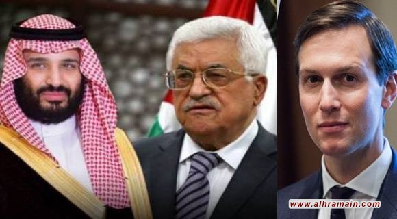 ما هِي الأسباب التي تَجعَلنا نَترَدَّد في دَعم مَوقِف الرئيس عباس الحاليّ المُقاطِع للحِوار مع أمريكا والرَّافِض