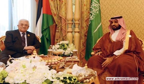 """الحياة: عرض أمريكي مفاجئ بمبادرة سلام """"معدلة"""" إلى عباس… ودولة عربية تقنعه بالموافقة"""